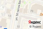 Схема проезда до компании Бажинов и партнеры в Белгороде