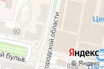 Схема проезда до компании Технофф в Белгороде