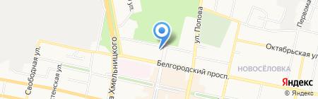 Магазин-кулинария на карте Белгорода