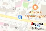 Схема проезда до компании Газетный двор в Белгороде