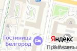 Схема проезда до компании Отдел государственной фельдъегерской службы РФ в г. Белгороде в Белгороде