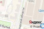 Схема проезда до компании Сила Вкуса в Белгороде