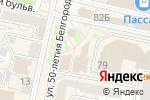 Схема проезда до компании Союз ломбардов в Белгороде