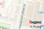 Схема проезда до компании Марракеш в Белгороде