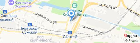 РМБ-Лизинг на карте Белгорода