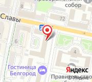 Управление Федеральной почтовой связи по Белгородской области