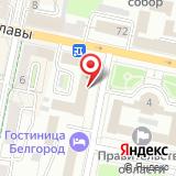 Белгородский Почтамт
