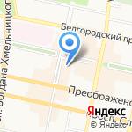Союз ломбардов на карте Белгорода