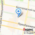 SlaNdeSs на карте Белгорода