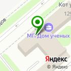 Местоположение компании ГРАЦИЯ