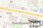 Схема проезда до компании Атлант в Белгороде