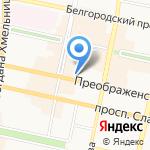 Управление Федеральной антимонопольной службы по Белгородской области на карте Белгорода