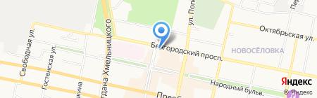 Белгородская фабрика по ремонту обуви на карте Белгорода