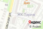 Схема проезда до компании Париж в Белгороде