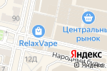 Схема проезда до компании Мастерская в Белгороде