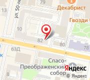 Управление Федеральной антимонопольной службы по Белгородской области