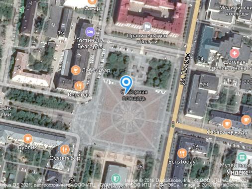 Продаем земельный участок, 13 соток, Белгород, Терновка