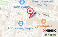 Схема проезда до компании Гефест в Белгороде