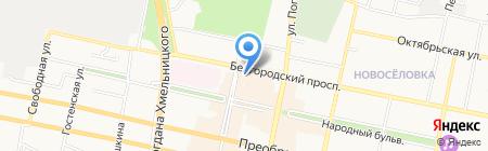 Банкомат Хоум Кредит энд Финанс Банк на карте Белгорода