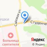 Скат на карте Белгорода