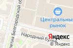 Схема проезда до компании ТУРИСТИЧЕСКАЯ ФИРМА ИЛЬИНОЙ в Белгороде