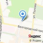 Алиса в стране чудес на карте Белгорода
