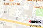 Схема проезда до компании Тайга в Белгороде