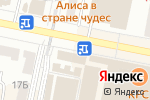 Схема проезда до компании Respect в Белгороде