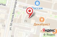Схема проезда до компании КабельРФ в Белгороде