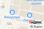 Схема проезда до компании Центральный в Белгороде
