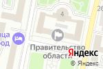 Схема проезда до компании Белгородская областная Дума в Белгороде