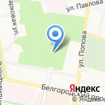 Будь здоров на карте Белгорода