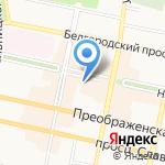 Пеликан на карте Белгорода