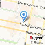Департамент образования Белгородской области на карте Белгорода