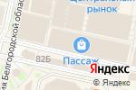 Схема проезда до компании Детский мир в Белгороде