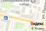 Схема проезда до компании Управление МВД России по Белгородской области в Белгороде