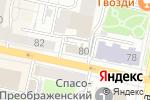 Схема проезда до компании Департамент образования Белгородской области в Белгороде