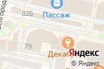 Схема проезда до компании Пеликан в Белгороде