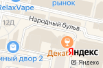 Схема проезда до компании Банкомат, АКБ Металлинвестбанк, ПАО в Белгороде