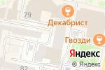 Схема проезда до компании Центр-Дент в Белгороде