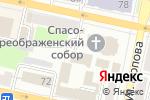 Схема проезда до компании Преображение в Белгороде