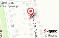 Схема проезда до компании Вита-Фарм в Приволжском