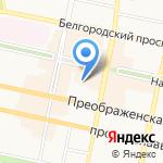 SLAVA ZAITSEV на карте Белгорода