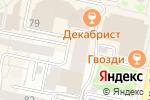 Схема проезда до компании А-студия в Белгороде
