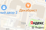 Схема проезда до компании Совершенство в Белгороде