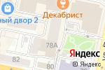 Схема проезда до компании СЧАСТЬЕ в Белгороде