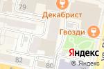 Схема проезда до компании SLAVA ZAITSEV в Белгороде