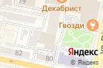Схема проезда до компании Крым в Белгороде