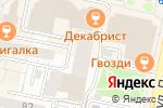 Схема проезда до компании Тканини в Белгороде
