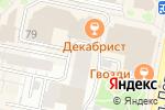 Схема проезда до компании Фабрика праздников в Белгороде